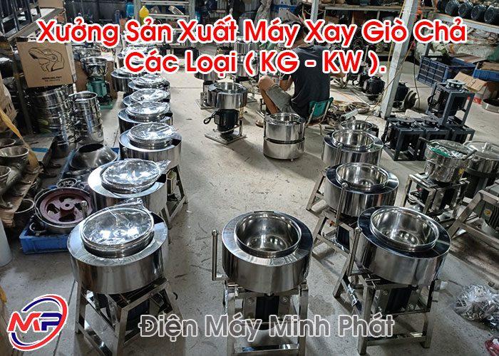 Xưởng Sản Xuất Máy Xay Giò Chả Các Loại Điện Máy Minh Phát